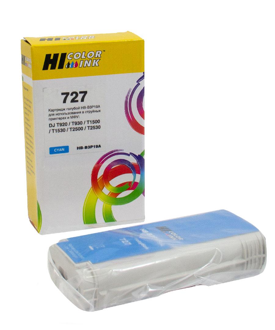 Картридж Hi-Black (B3P19A) для HP DJ T920/T1500, Cyan, №727, 130 мл