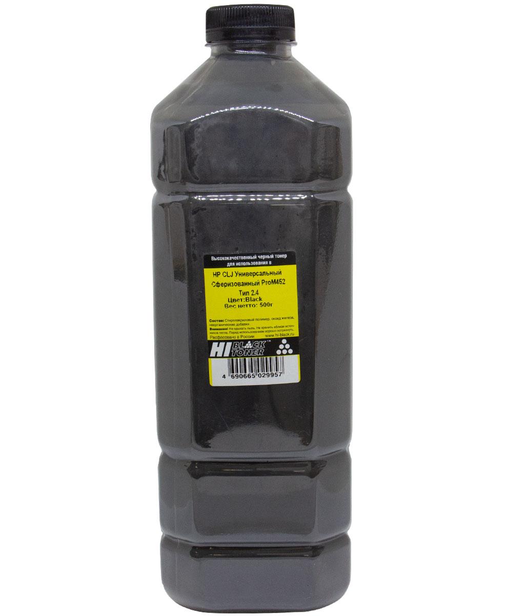 Тонер Hi-Black Универсальный для HP CLJ ProM452, Сферизованный, Тип 2.4, Bk, 500г, канистра