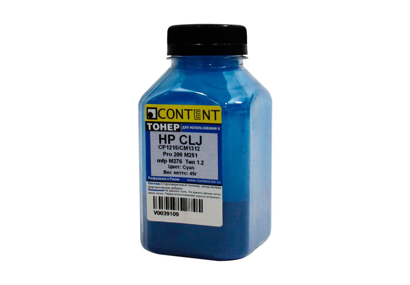 Тонер Content для HP CLJ CP1215/CM1312/Pro 200 M251/mfp M276, Тип 1.2, C, 45 г, банка