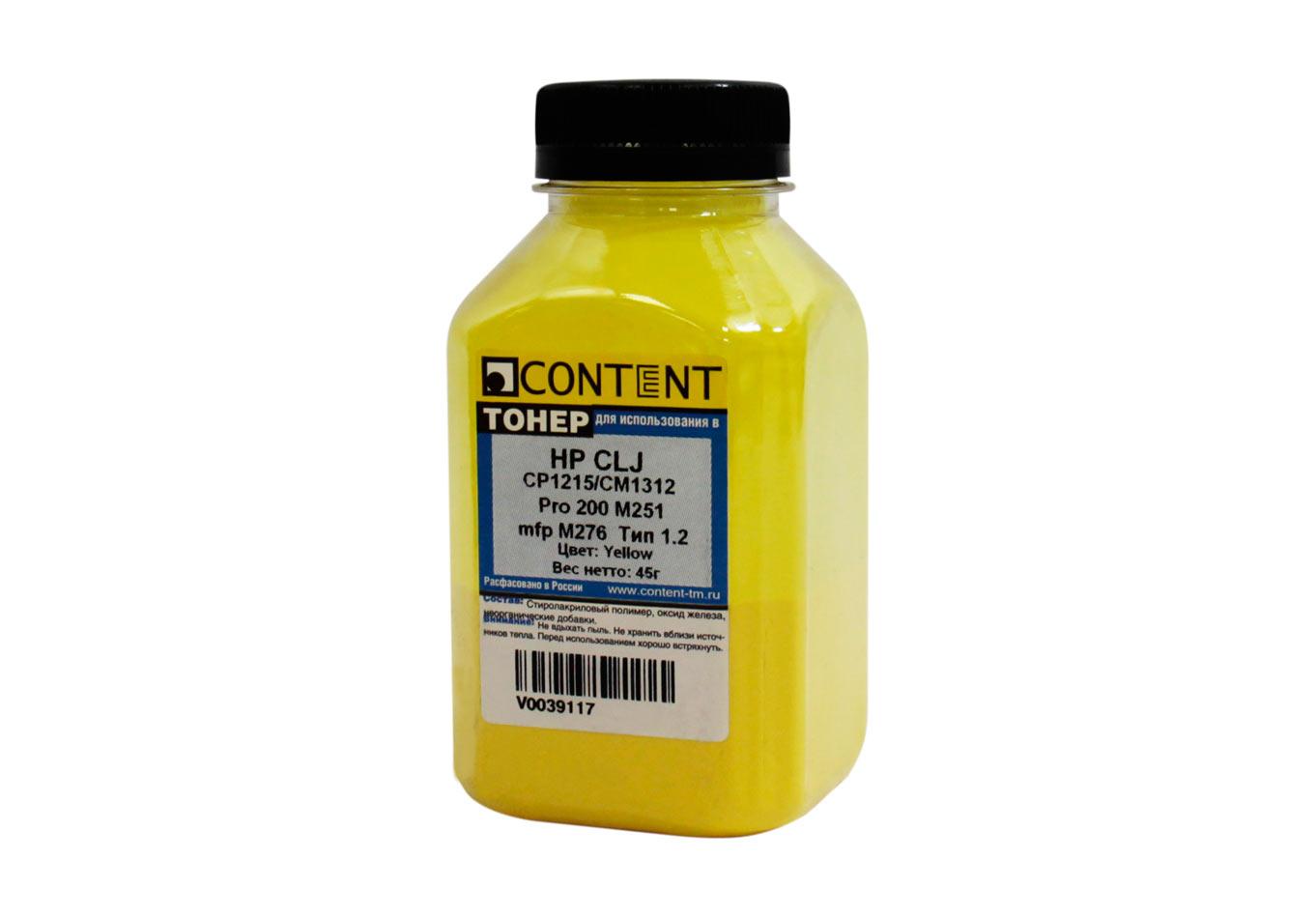 Тонер Content для HP CLJ CP1215/CM1312/Pro 200 M251/mfp M276, Тип 1.2, Y, 45 г, банка