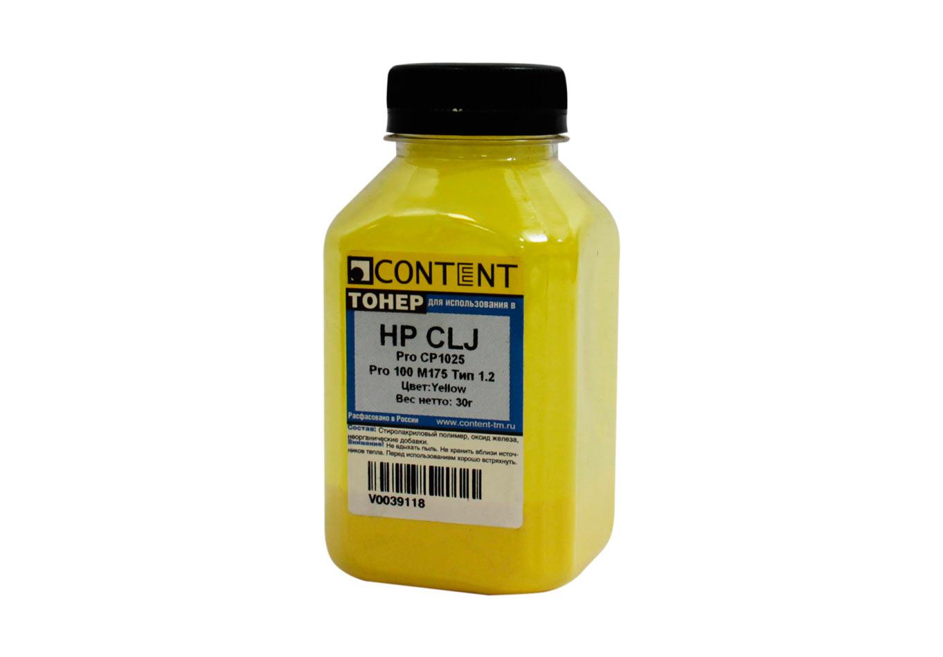 Тонер Content для HP CLJ Pro CP1025/Pro 100 M175, Тип 1.2, Y, 30 г, банка
