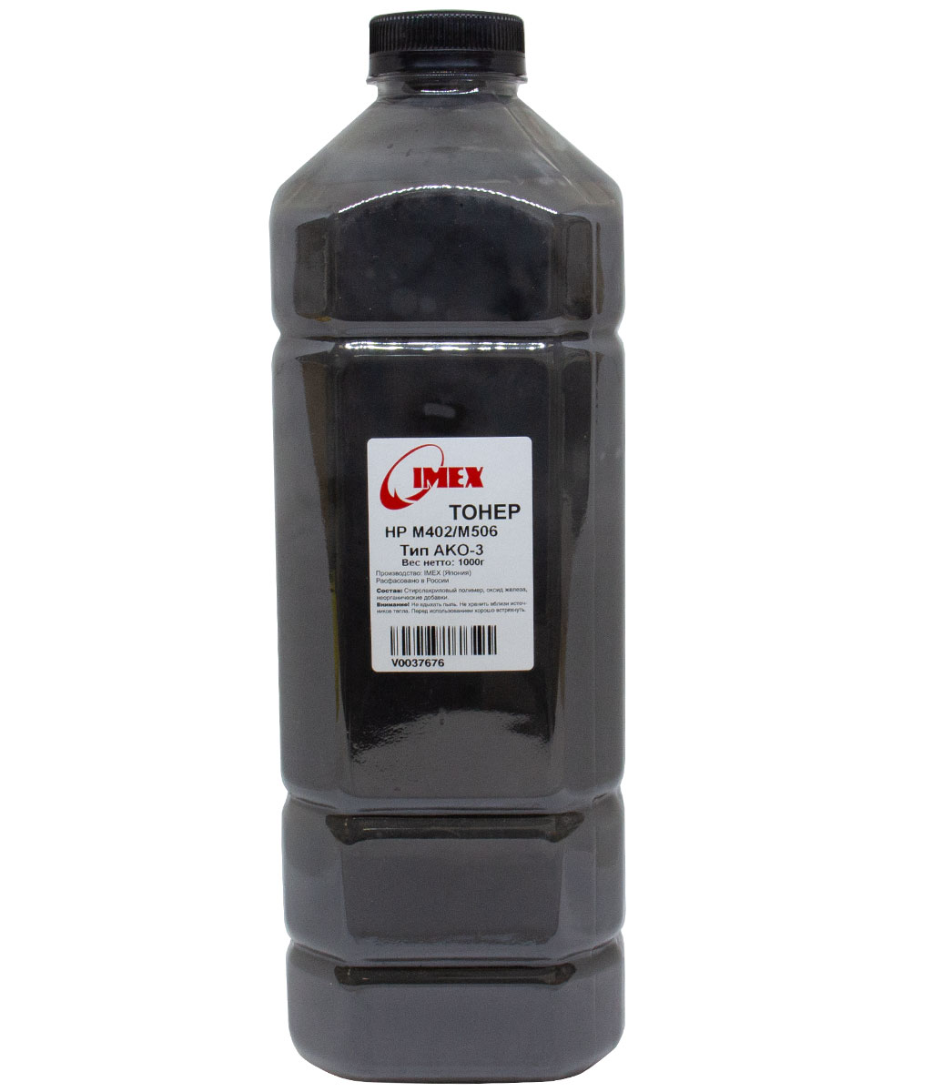 Тонер Imex для HP M402/M506, Тип AKO-3, 1 кг, канистра