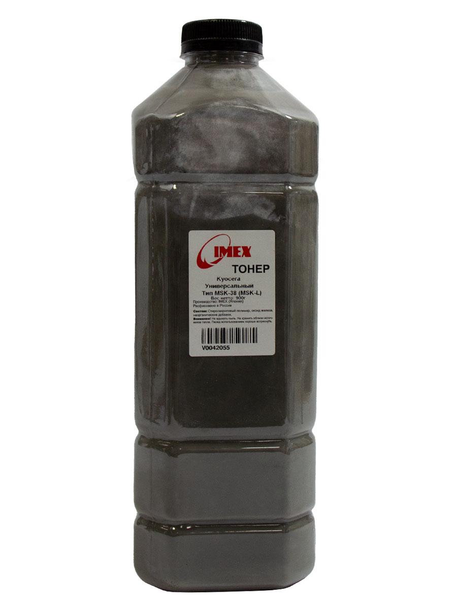Тонер Imex Универсальный для Kyocera, Тип MSK-38 (MSK-L), 900 г, канистра