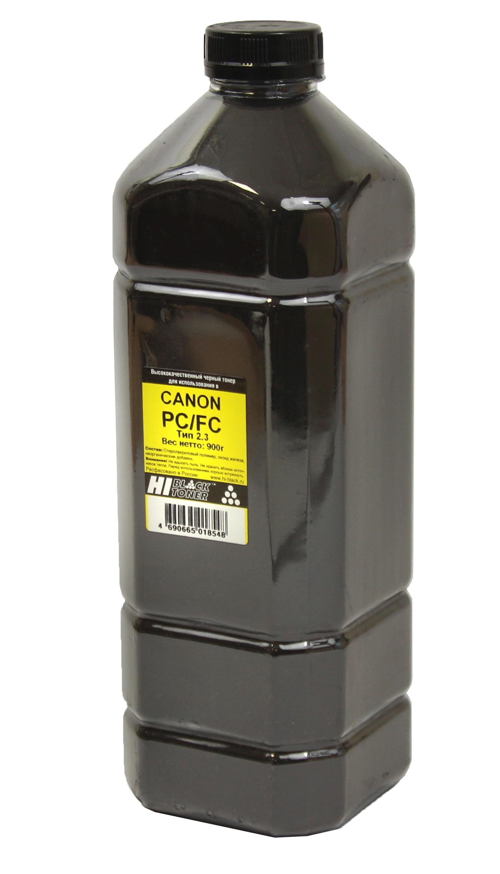 Тонер Hi-Black для Canon PC/FC, Тип 2.3, Bk, 900 г, канистра