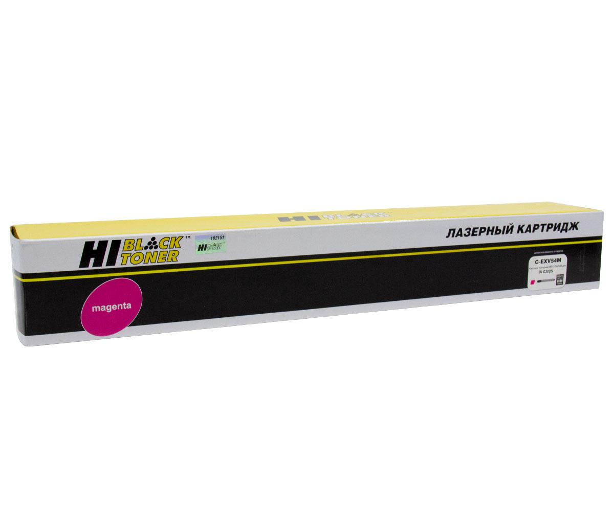 Тонер-картридж Hi-Black (HB-C-EXV54 M) для Canon iR C3025/C3025i/C3125i, M, 8,5K