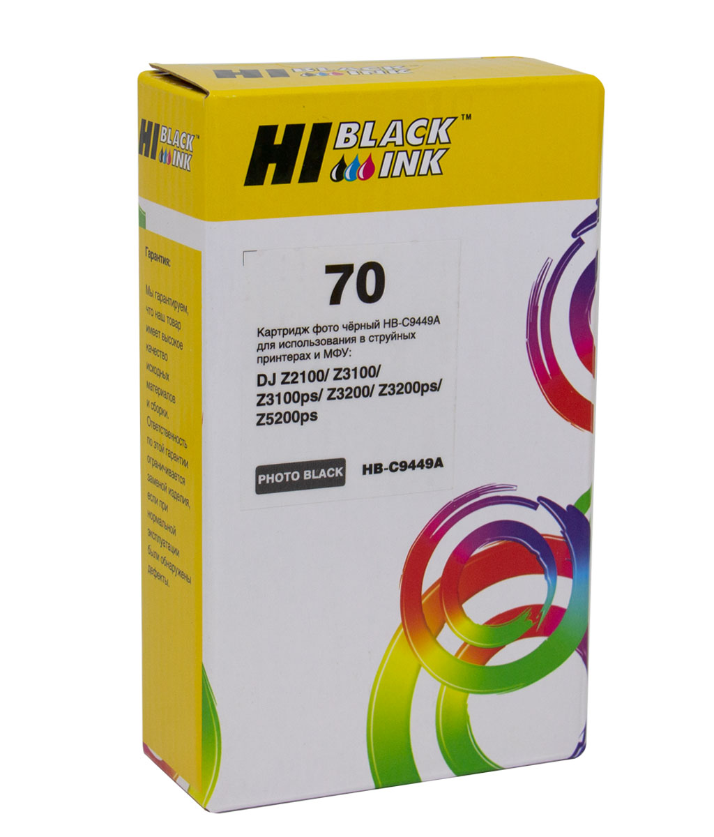 Картридж Hi-Black (HB-C9449A) №70 для HP DesignJet z2100/3100/3200/5200, PBk