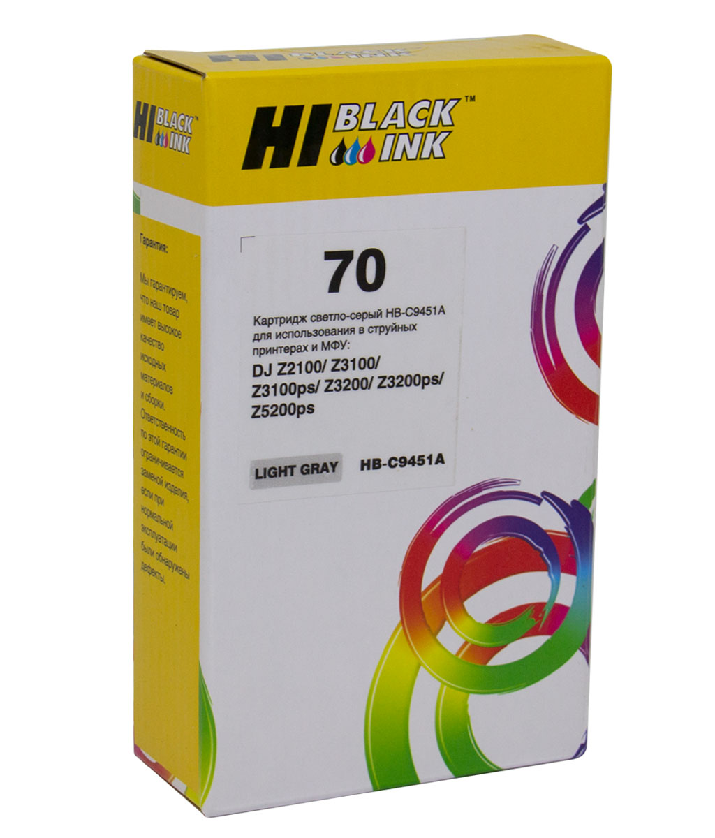 Картридж Hi-Black (HB-C9451A) №70 для HP DesignJet z2100/3100/3200/5200, LGY