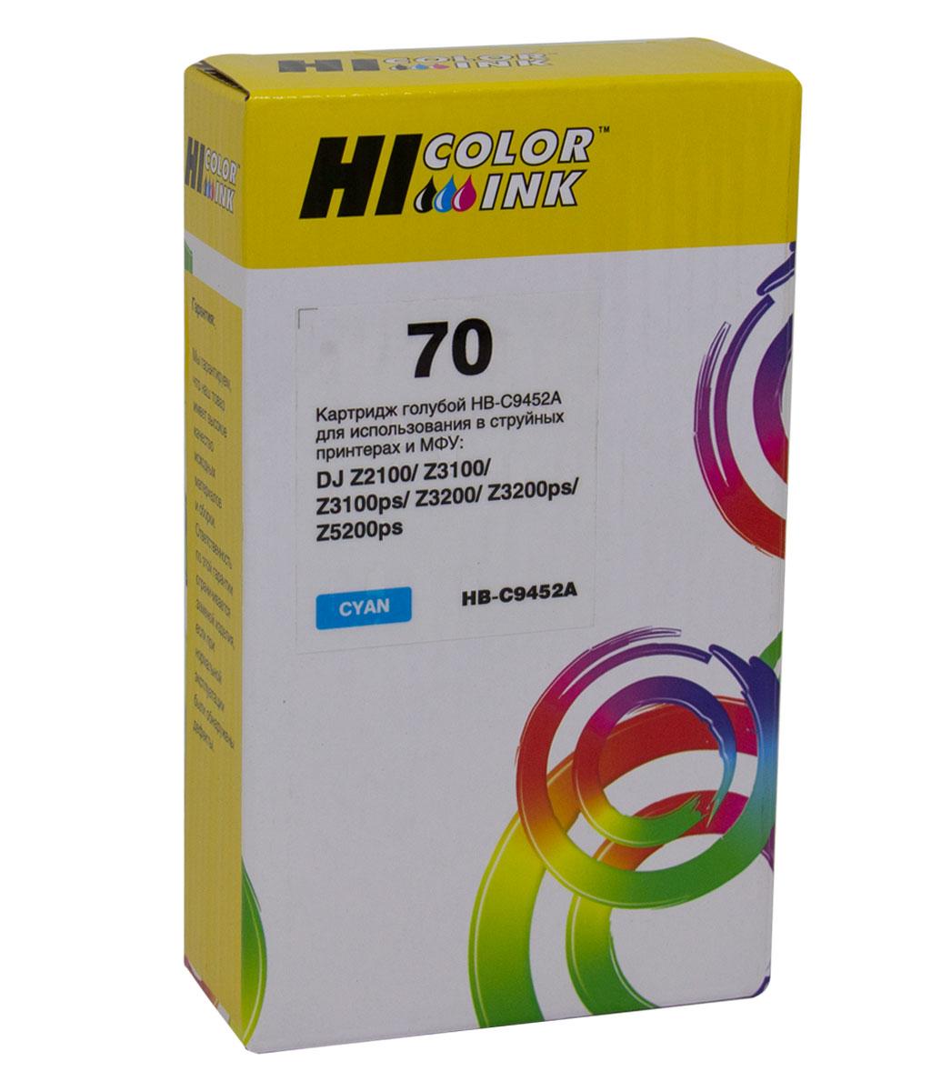 Картридж Hi-Black (HB-C9452A) №70 для HP DesignJet z2100/3100/3200/5200, C