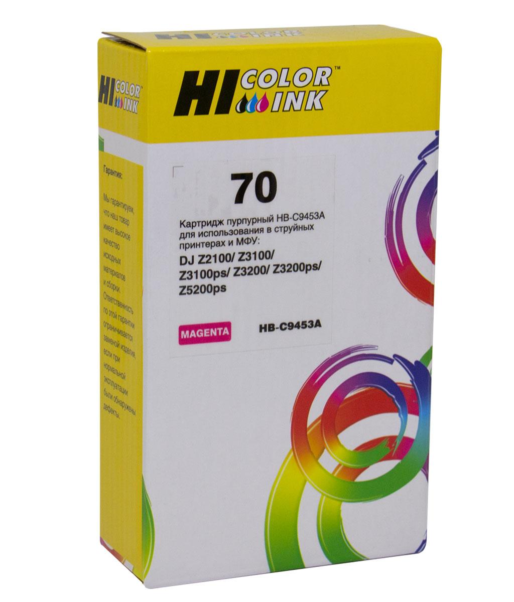 Картридж Hi-Black (HB-C9453A) №70 для HP DesignJet z2100/3100/3200/5200, M