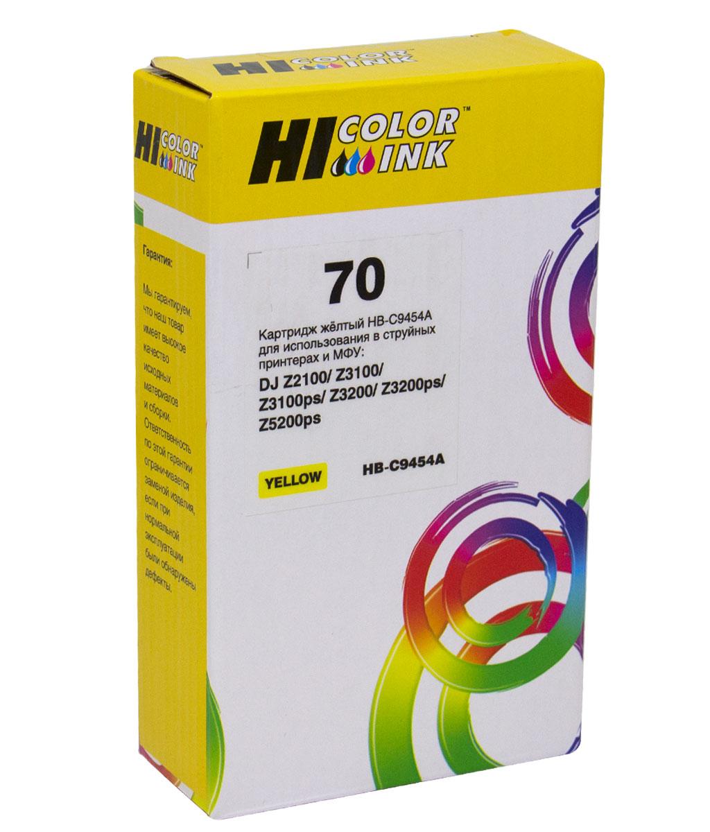 Картридж Hi-Black (HB-C9454A) №70 для HP DesignJet z2100/3100/3200/5200, Y