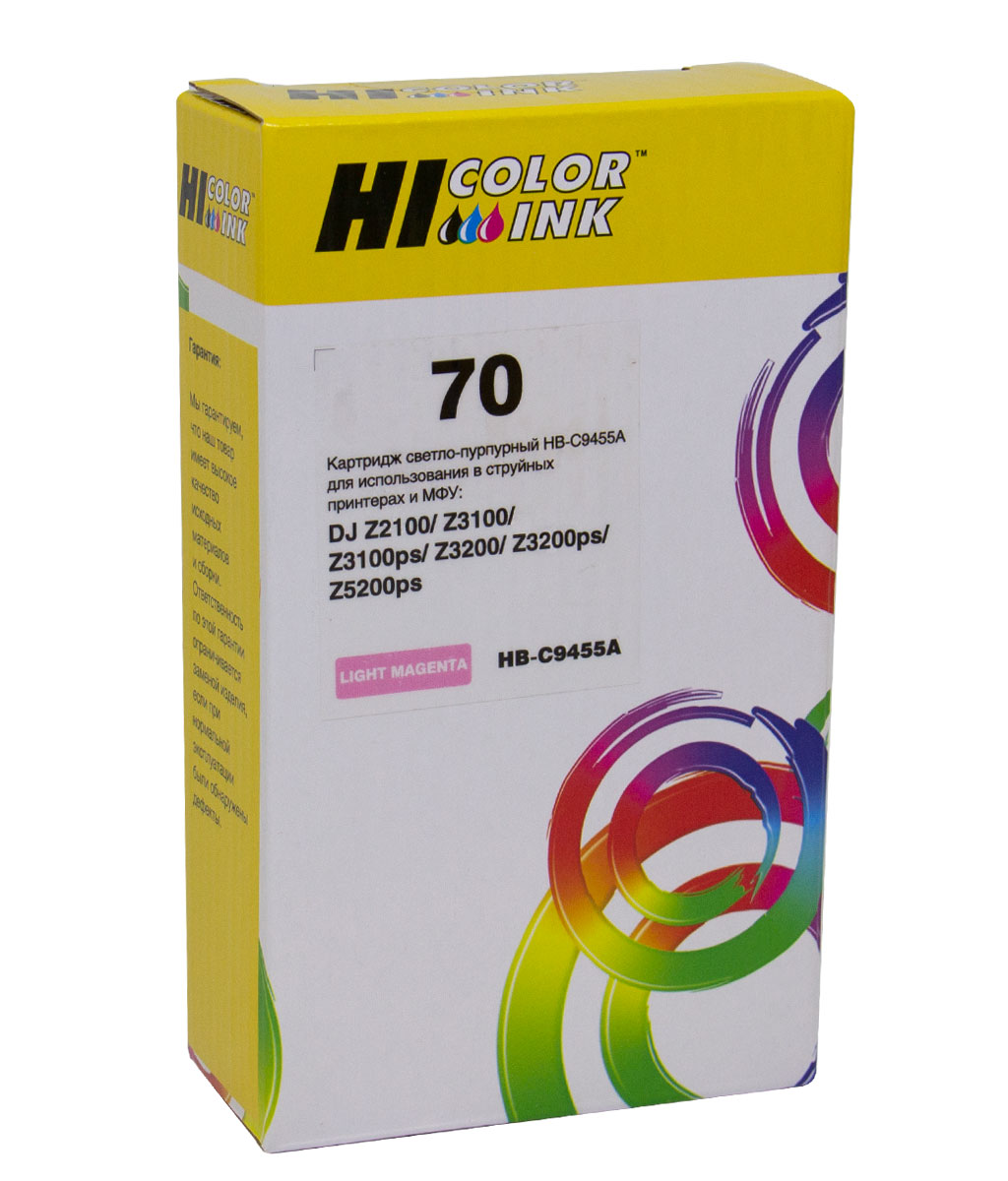 Картридж Hi-Black (HB-C9455A) №70 для HP DesignJet z2100/3100/3200/5200, LM