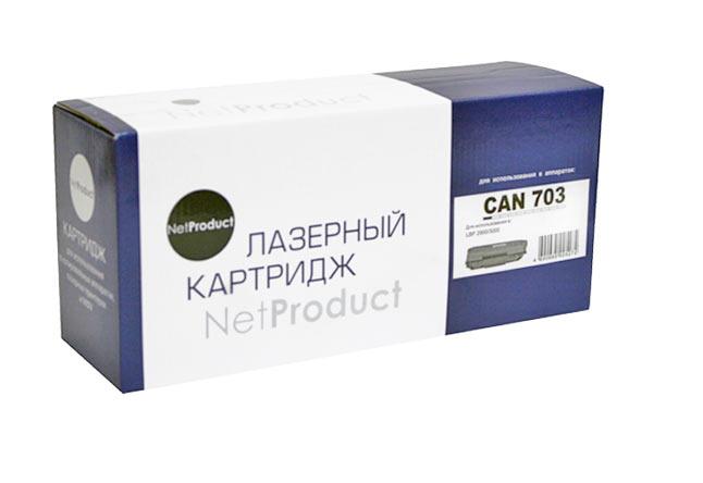 Картридж NetProduct (N-№703) для Canon LBP-2900/3000, 2K