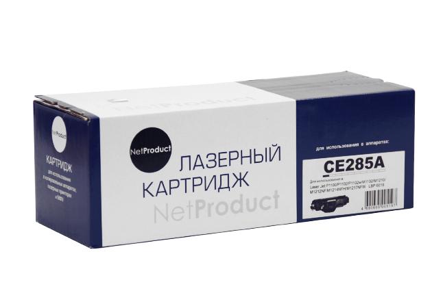 Картридж NetProduct (N-CE285A) для HP LJ Pro P1102/P1120W/M1212nf/M1132MFP/Canon 725, 1,6K