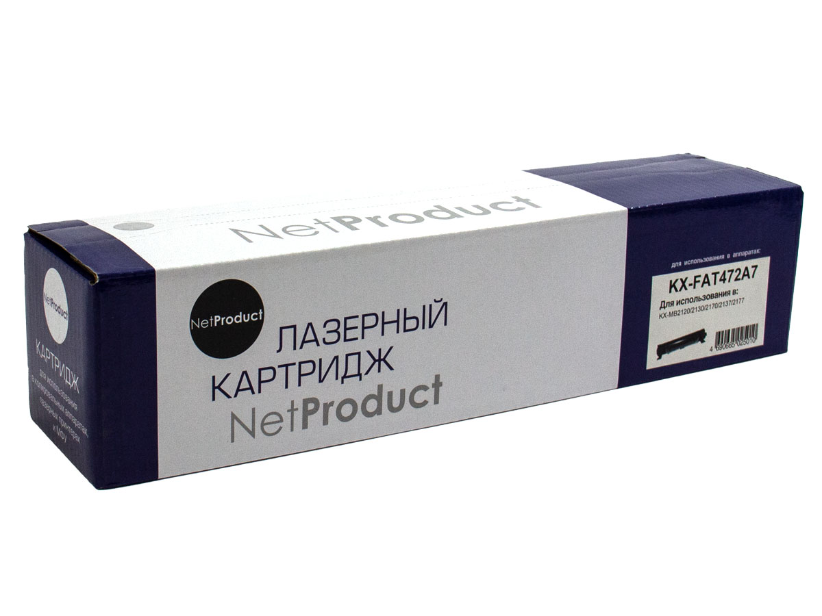 Тонер-картридж NetProduct (N-KX-FAT472A7) для Panasonic KX-MB2110/2130/2170, 2K