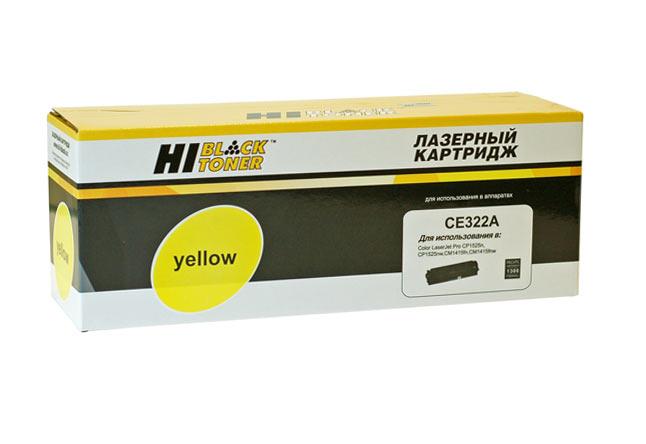Картридж Hi-Black (HB-CB542A/CE322A) для HP CLJ CM1300/CM1312/CP1210/CP1525, Y, 1,4K