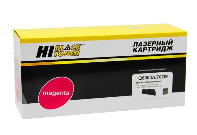 Картридж Hi-Black (HB-Q6003A) для HP CLJ 1600/2600/2605, Восстановленный, M, 2K