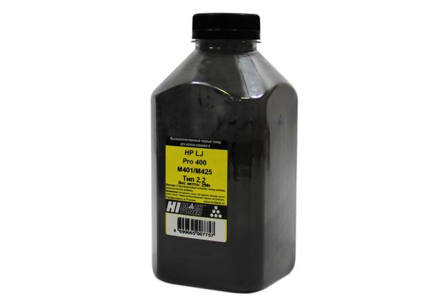 Тонер Hi-Black для HP LJ Pro 400 M401/M425, Тип 2.2, Bk, 290 г, банка