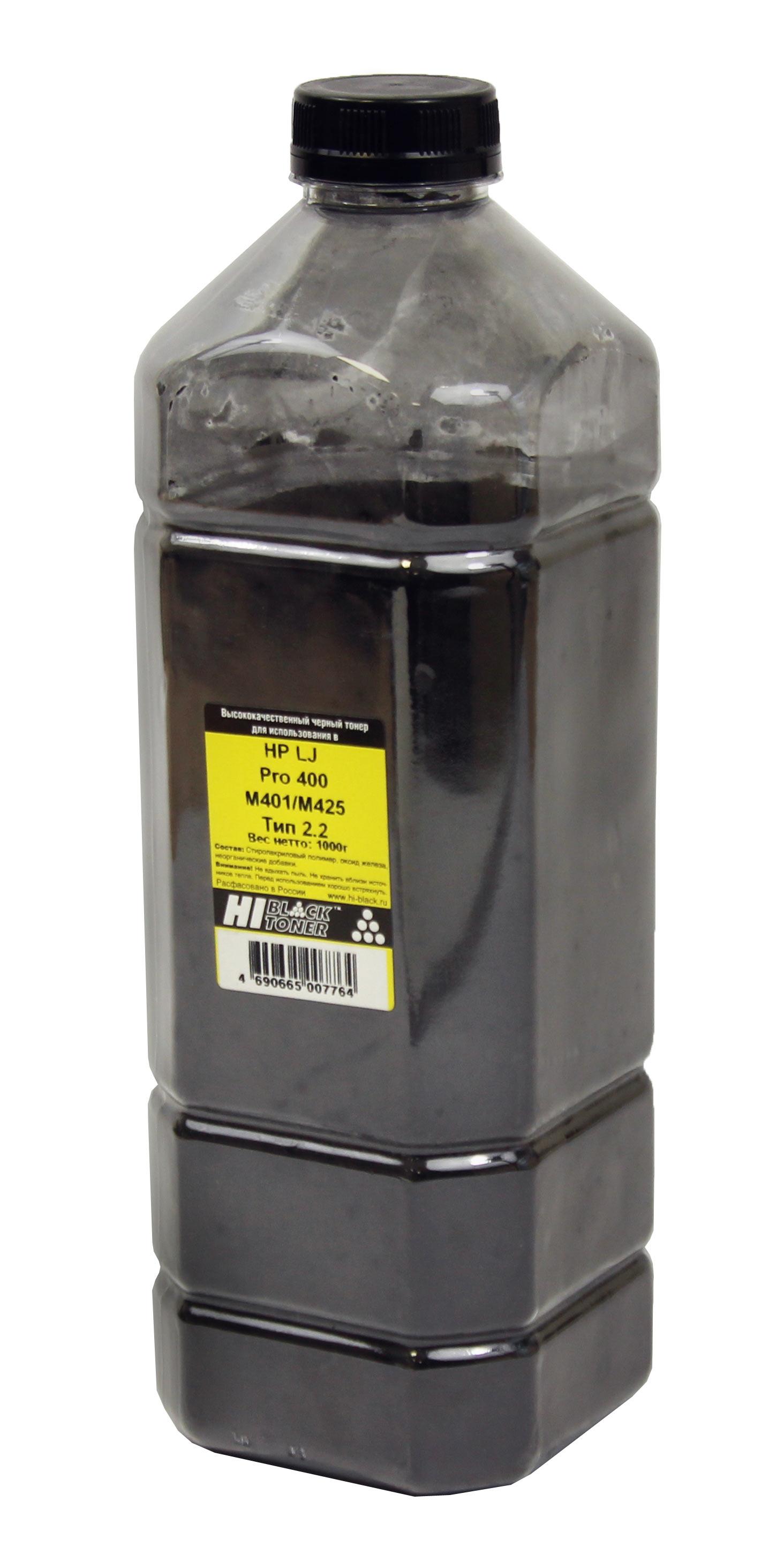 Тонер Hi-Black для HP LJ Pro 400 M401/M425, Тип 2.2, Bk, 1 кг, канистра