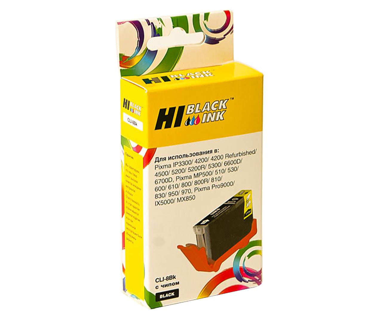 Картридж Hi-Black (HB-CLI-8Bk) для Canon PIXMA iP4200/iP6600D/MP500, Bk