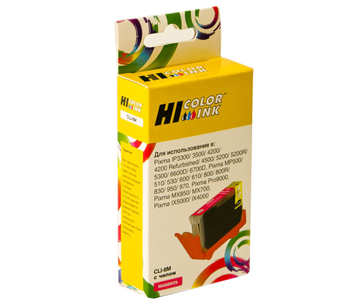 Картридж Hi-Black (HB-CLI-8M) для Canon PIXMA iP4200/iP6600D/MP500, M