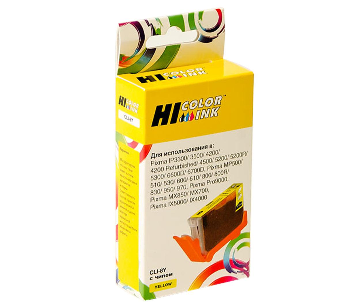 Картридж Hi-Black (HB-CLI-8Y) для Canon PIXMA iP4200/iP6600D/MP500, Y