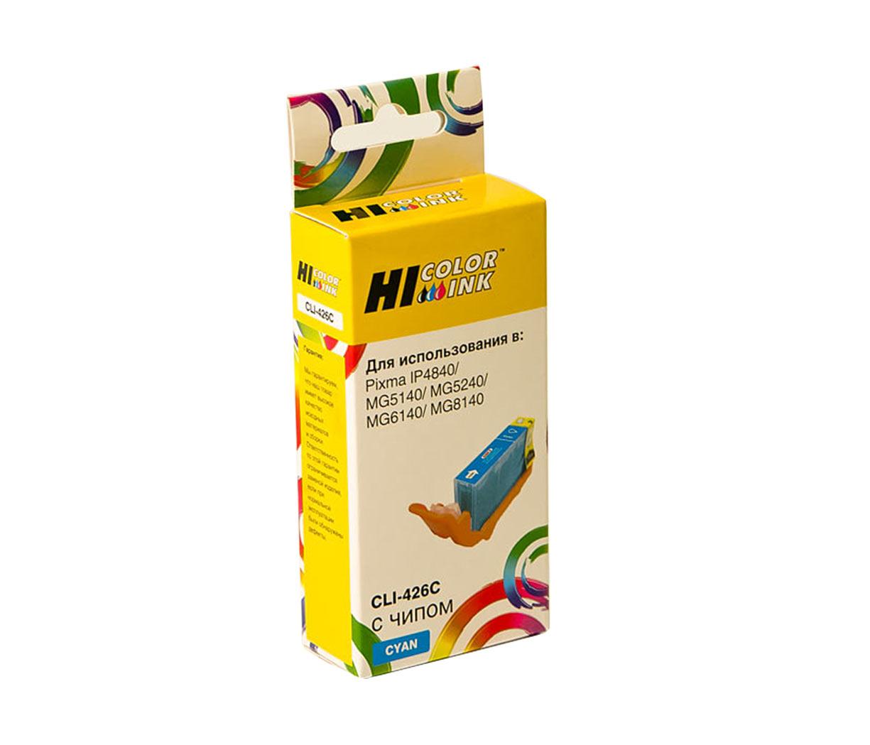 Картридж Hi-Black (HB-CLI-426C) для Canon PIXMA MG5140/5240/6140/8140, C