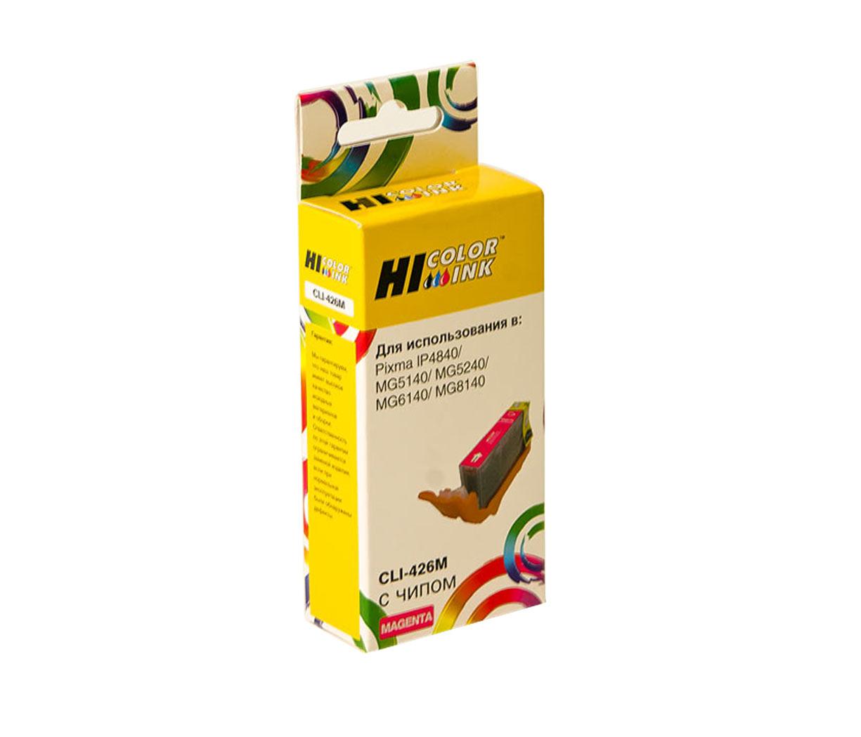 Картридж Hi-Black (HB-CLI-426M) для Canon PIXMA MG5140/5240/6140/8140, M
