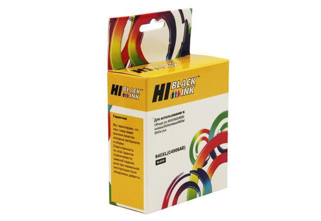 Картридж Hi-Black (HB-C4906AE) для HP Officejet Pro 8000/8500, №940XL, Bk