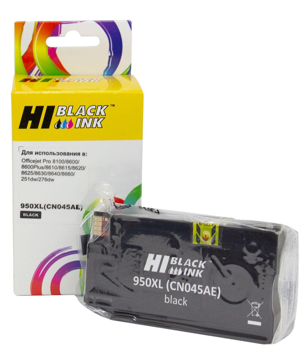 Картридж Hi-Black (HB-CN045AE) для HP Officejet Pro 8100/8600, №950XL, Bk