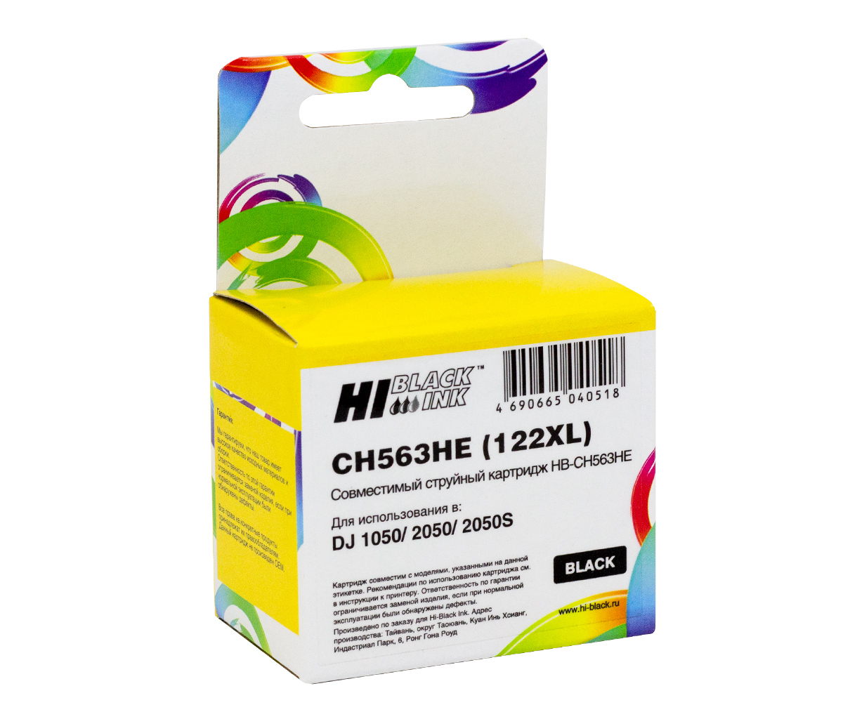 Картридж Hi-Black (CH563HE) для HP DJ 1050/2050/2050S, №122XL, Bk