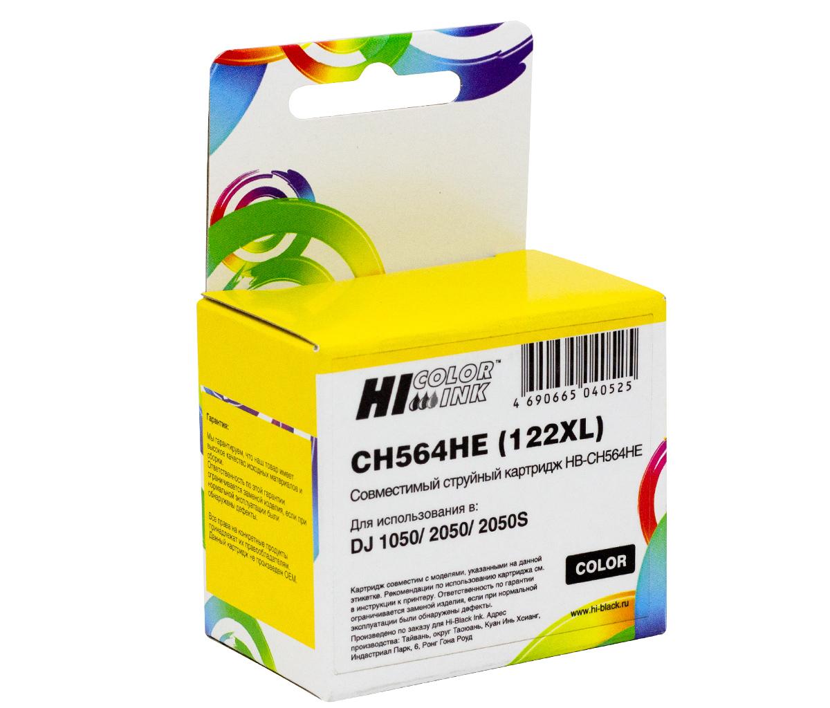 Картридж Hi-Black (CH564HE) для HP DJ 1050/2050/2050S, №122XL, Color