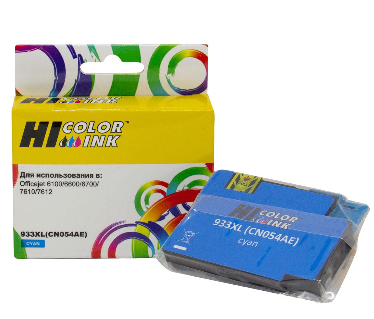 Картридж Hi-Black (HB-CN054AE) для HP Officejet 6100/6600/6700, №933XL, C