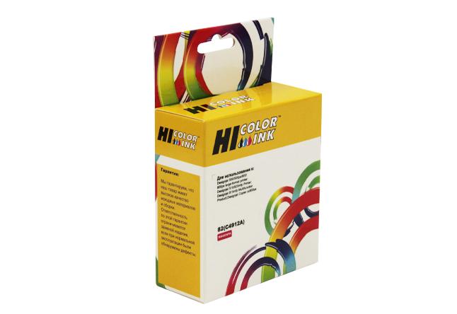 Картридж Hi-Black (HB-C4912A) для HP DJ 500/800, №82, M
