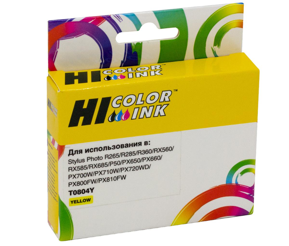 Картридж Hi-Black (HB-T0804) для Epson Stylus Photo P50/PX660/700W/800FW/R265, Y