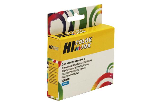 Картридж Hi-Black (HB-T0802) для Epson Stylus Photo P50/PX660/700W/800FW/R265, C