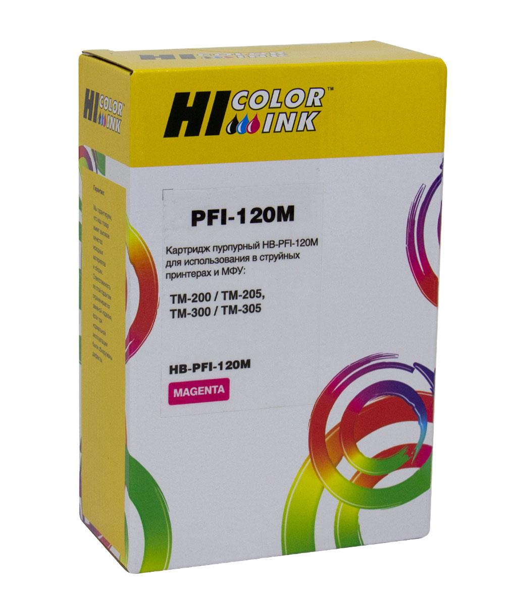 Картридж Hi-Black (PFI-120M) для Canon TM-200/205/300/305, M