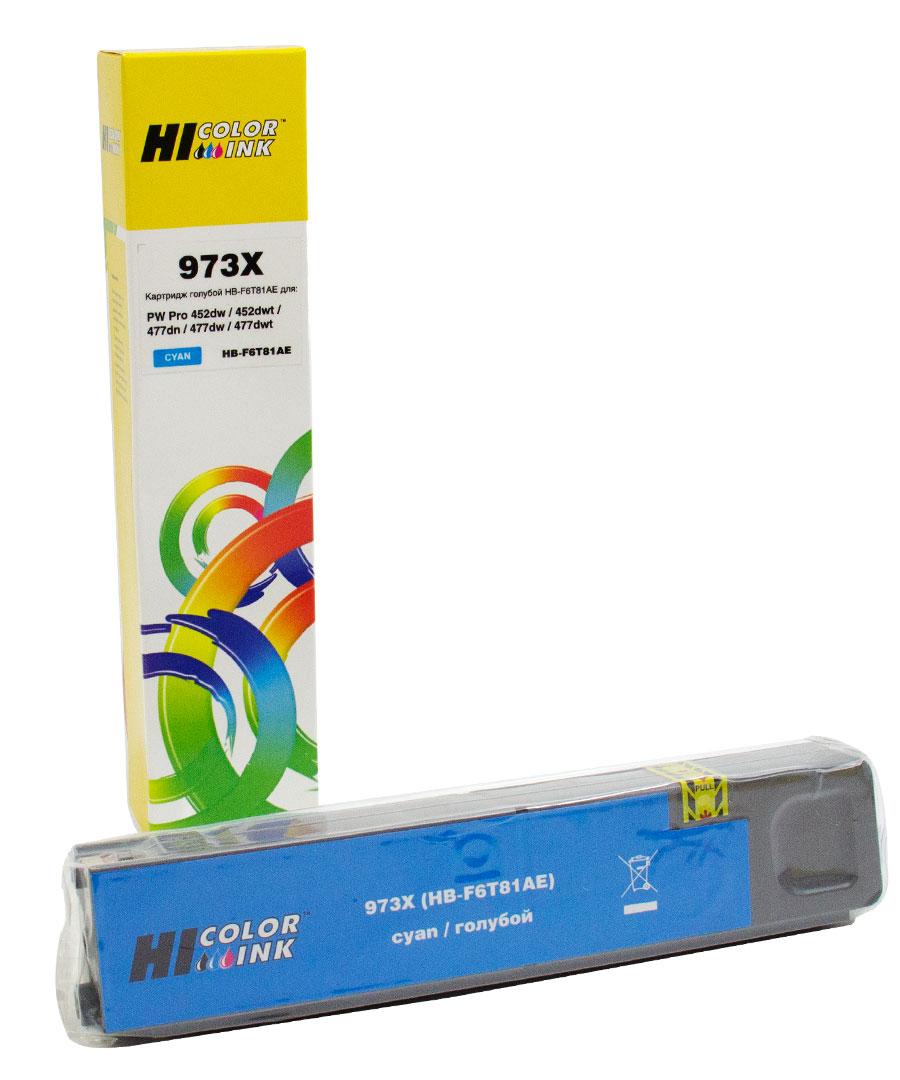 Картридж Hi-Black (F6T81AE) для HP PW Pro477dw/452dw 973X, C