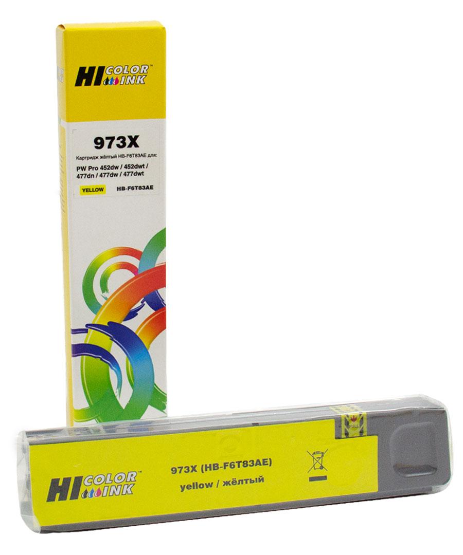 Картридж Hi-Black (F6T83AE) для HP PW Pro477dw/452dw, 973X, Y
