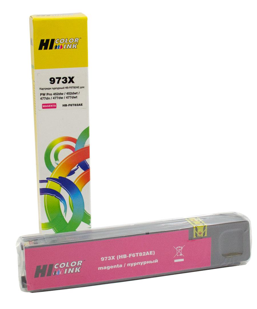Картридж Hi-Black (F6T82AE) для HP PW Pro477dw/452dw, 973X, M