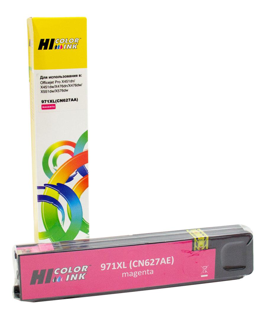 Картридж Hi-Black (CN627AE) для HP OJ Pro X476dw/X576dw/X451dw (110ml), magenta, 971XL