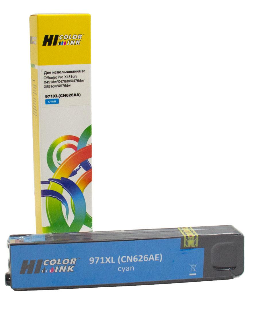 Картридж Hi-Black (CN626AE) для HP OJ Pro X476dw/X576dw/X451dw (110ml), cyan, 971XL