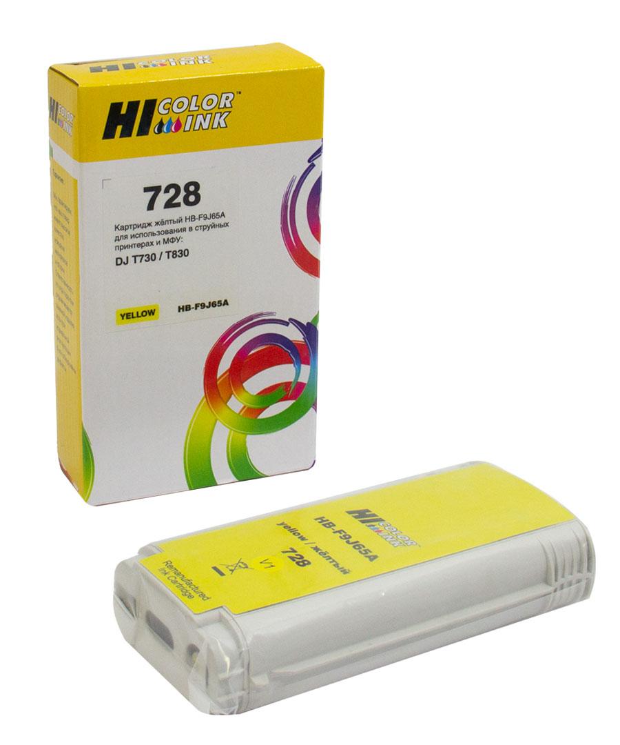 Картридж Hi-Black (HB-F9J65A) для HP DJ T730/T830, 130ml, №728XL, yellow