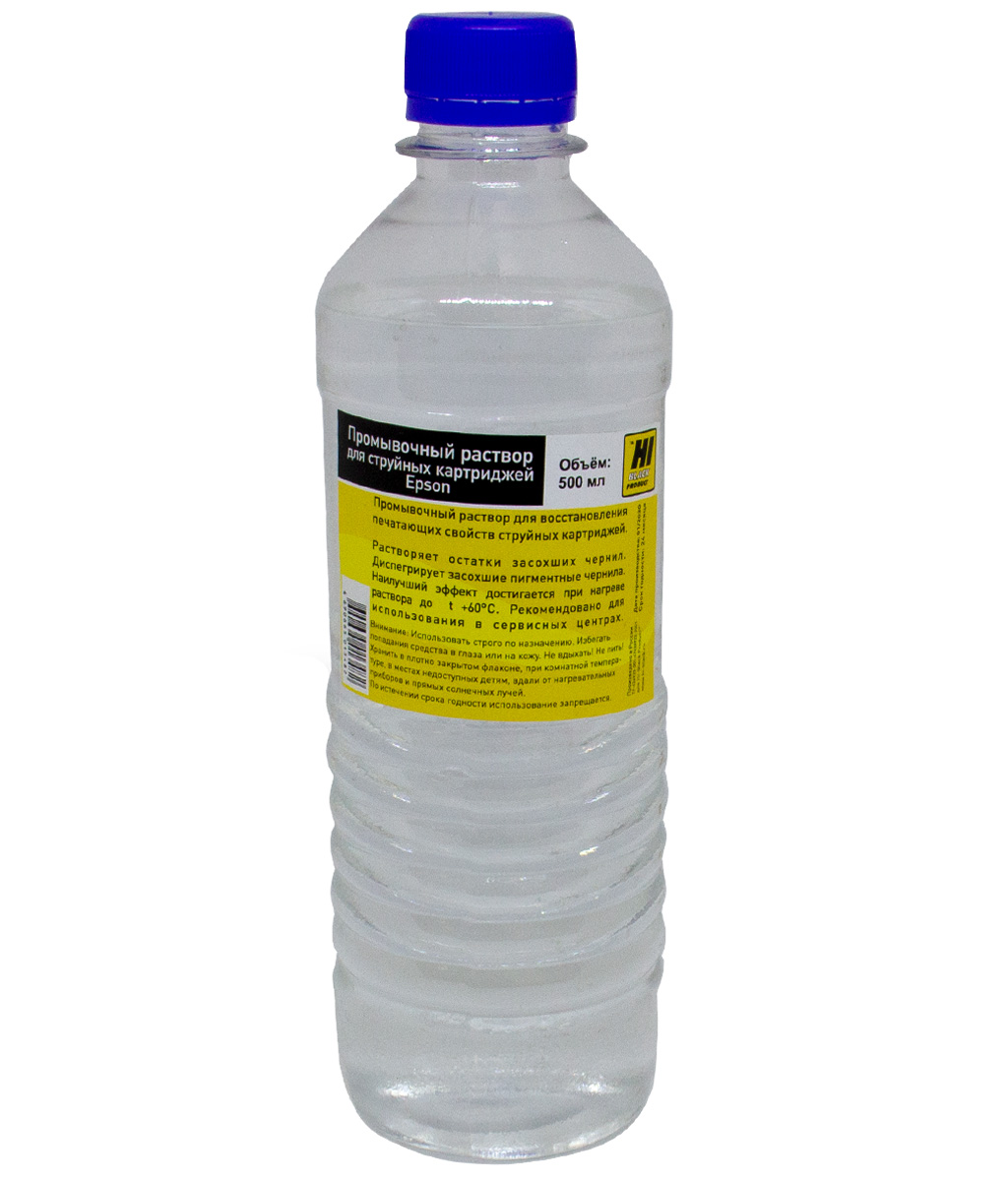 Промывочная жидкость Hi-Black для струйных картриджей Epson, 500 мл.