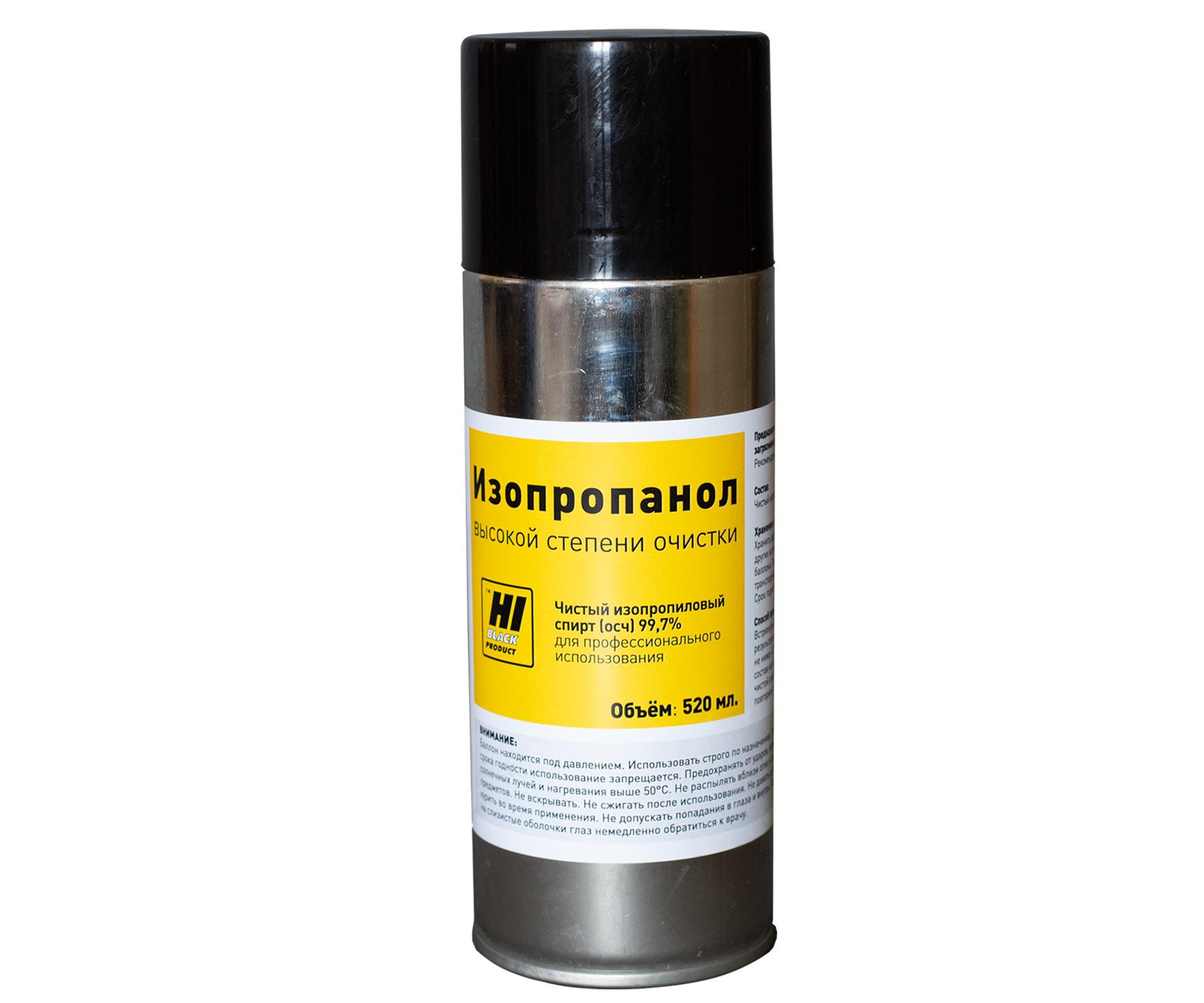 Изопропанол Hi-Black высокой степени очистки, 520 мл, аэрозоль