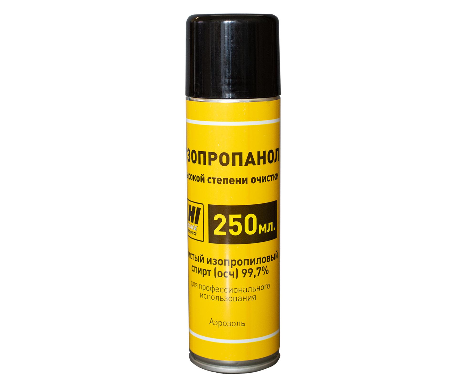 Изопропанол Hi-Black высокой степени очистки, 250 мл, аэрозоль