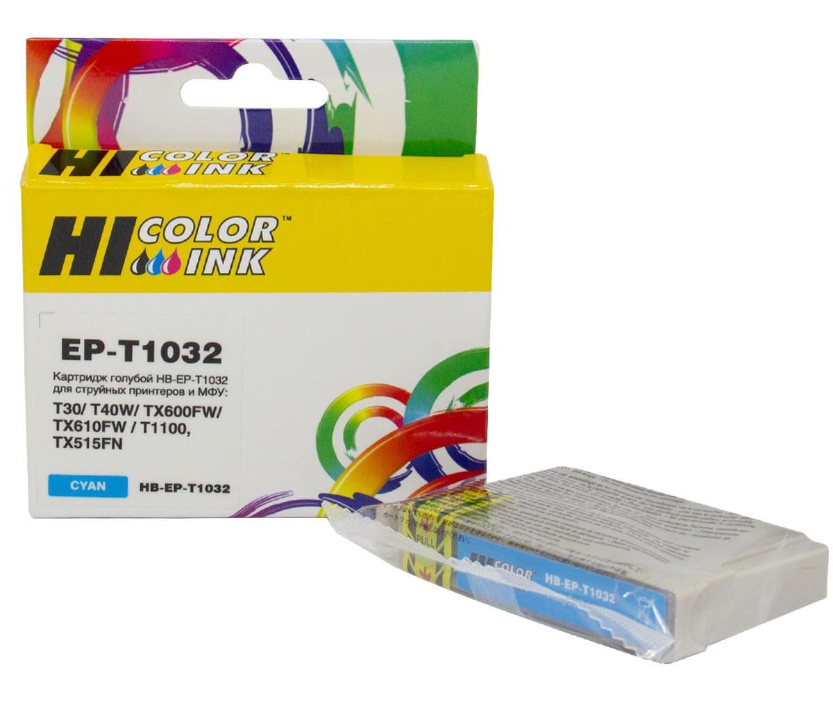 Картридж Hi-Black (EPT1032) для Epson Stylus Office T40/TX510/TX510fn/TX600, Cyan