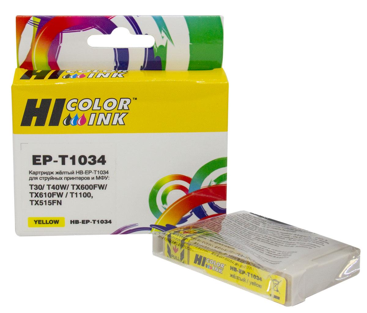 Картридж Hi-Black (EPT1034) для Epson Stylus Office T40/TX510/TX510fn/TX600, Yellow