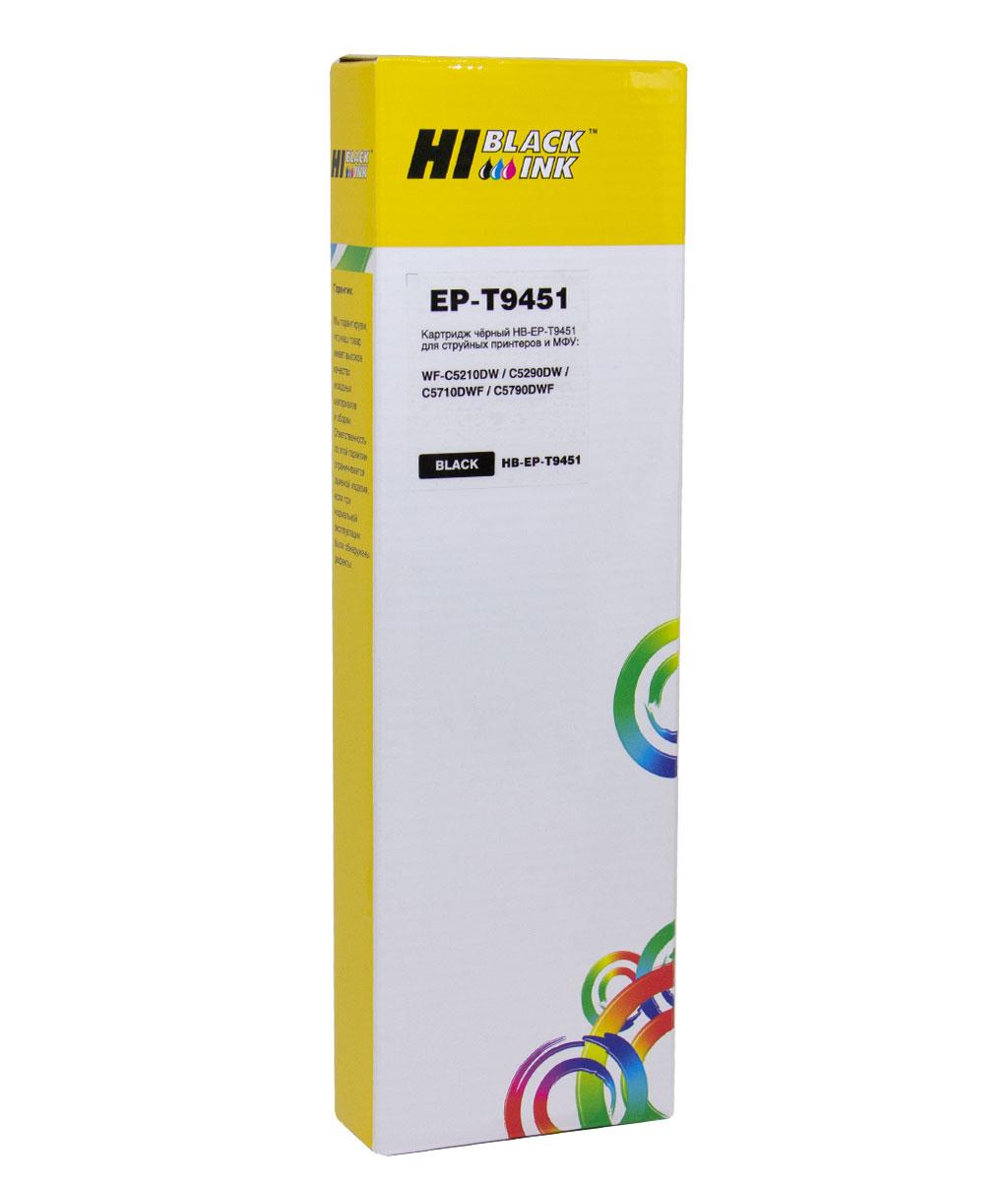 Картридж Hi-Black (EPT9451) для Epson WF-WF-C5290/С5790, Black