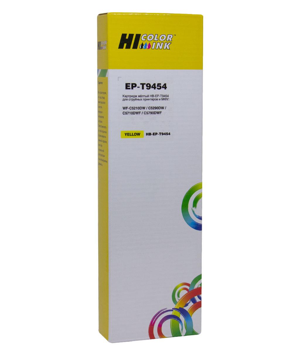 Картридж Hi-Black (EPT9454) для Epson WF-WF-C5290/С5790, Yellow