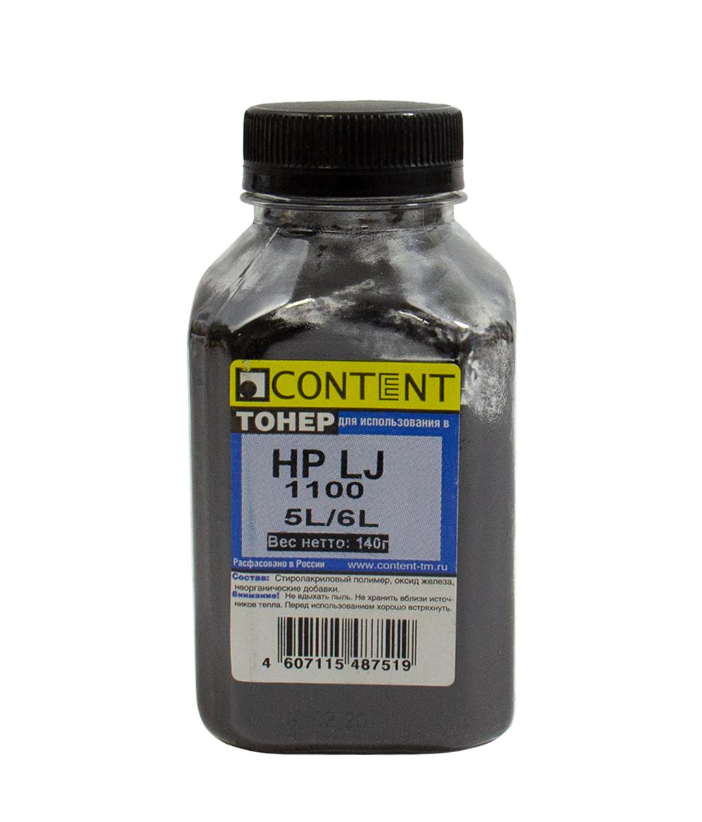 Тонер Content для HP LJ 1100/5L/6L, Bk, 140 г, банка